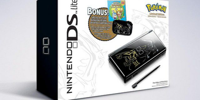 Nintendo DS Lite Limited Edition Pokemon Pack